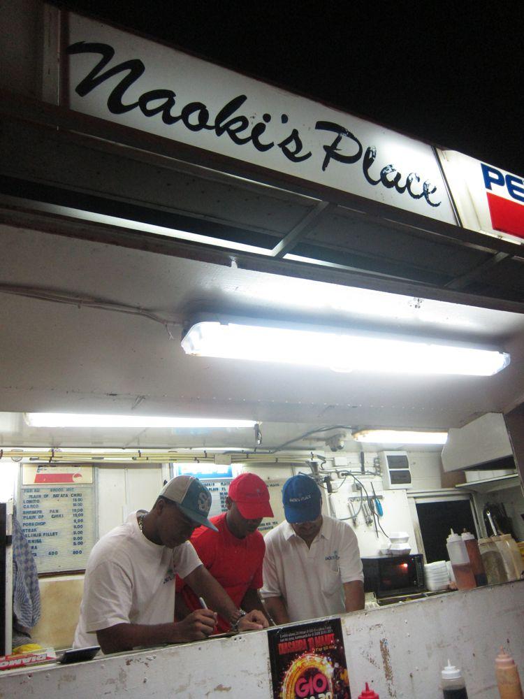 Naoki's Place
